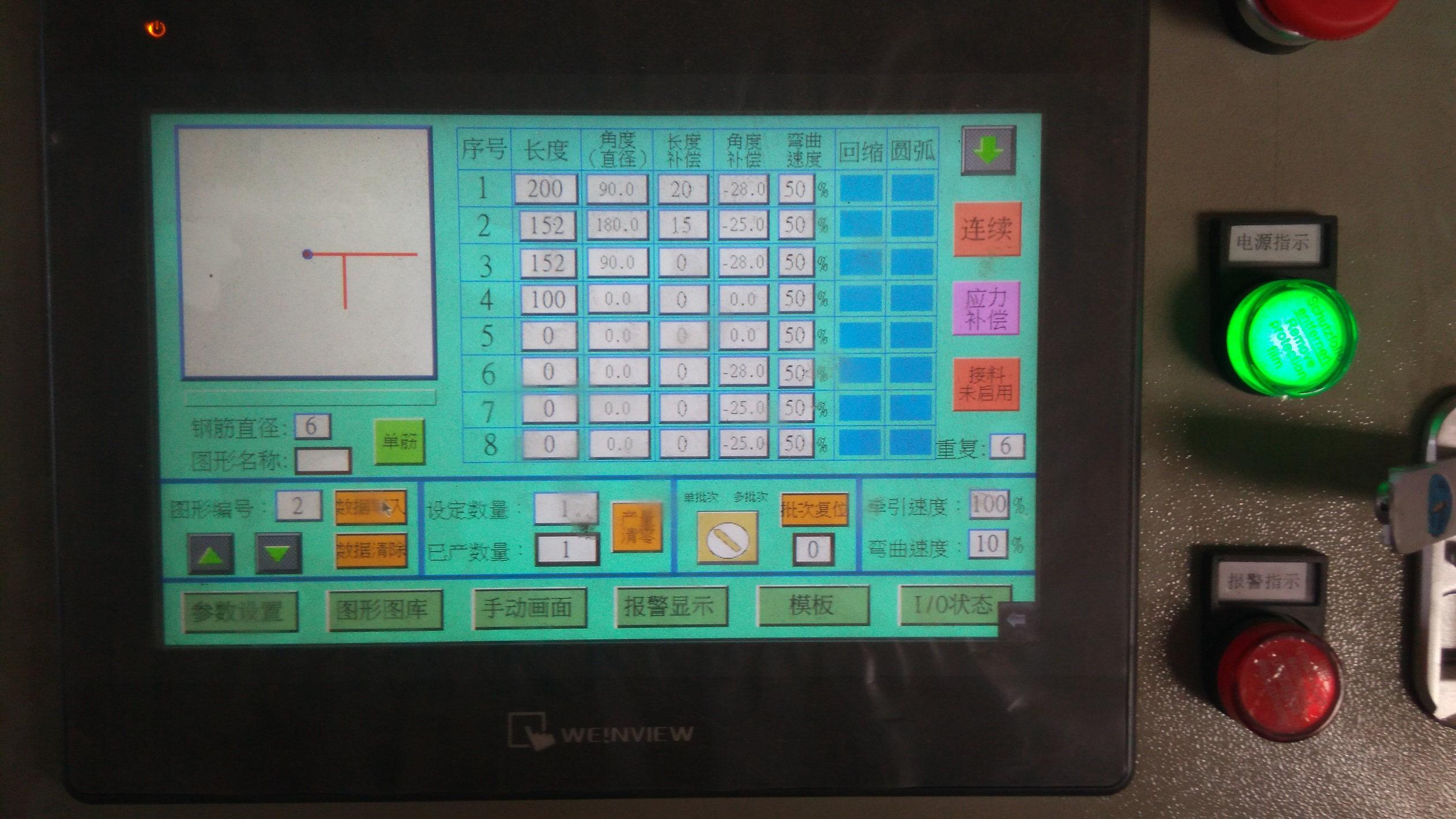Máquina de dobra do fio do CNC