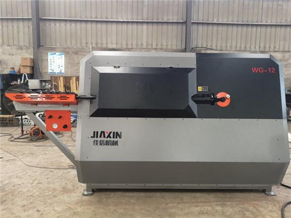 Máquina de dobra de vergalhões portátil CNC máquina de corte e dobragem de barras de aço redonda