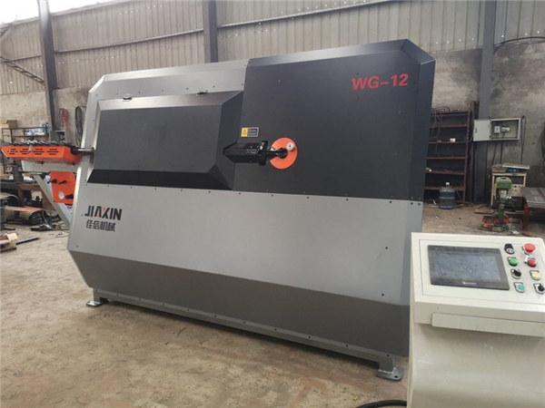 Máquina de corte de dobra do estribo automático amplamente utilizado do Rebar
