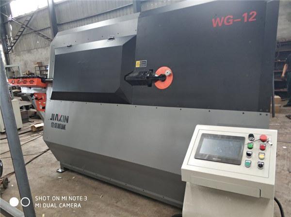 equipamento industrial da maquinaria da barra deformada feita no dobrador automático do estribo do xingtai
